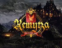 Remytza Facebook/HTML5 based game