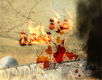 غزة تحترق ) لا تبالي يا غزة )