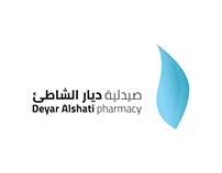 Deyar Al shati pharmacy logo