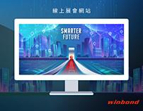 華邦電子線上策展網頁——SMARTER FUTURE