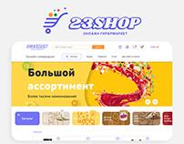 Online hypermarket 23Shop