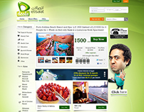 Etisalat Deals_ eCommerce website design