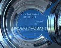 Telecore Corporate Logo Opener