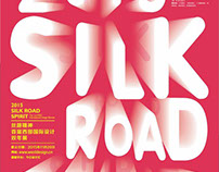 2015 Silk Road Spirit-The 1st WEST International Design
