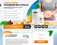 "Landing Page ""CARALEAN Weight loss"""