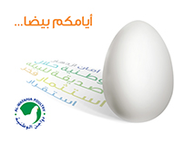 Al Watania Poultry - White Days Campaign (Phase 4)