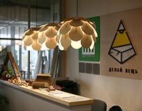 Серия светильников Umbra