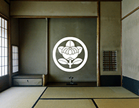 旧邸御室 Kyutei Omuro Kyoto