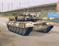 A Tank in School
