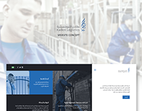 Kaden Logistic - web concept
