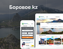 Hotels booking in Borovoe - website