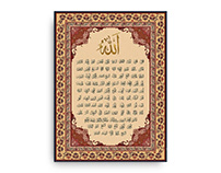 99 Names/Attributes Of Allah Asmaul Husna Calligraphy