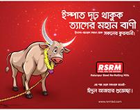 RSRM Eid Press