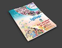 Magazine/Book