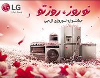 LG Norouz Promotion 2016