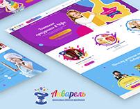 Website design - Children's Events & Parties / UI/UX