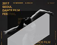 2017 Seoul Dance Film