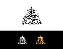 khalid Al Rajhi Branding