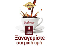 Coffeeway Art Direction