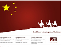 Print advertisement for Chinese Restaurant (Christmas)