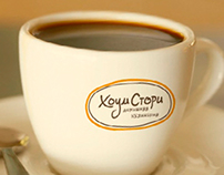 Homestory Cafe