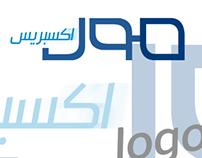 logo for E-store