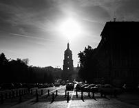 Kyiv street view