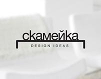 Visual identity | Skamejka