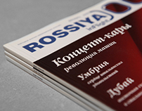 ROSSIYA InFlight magazine