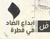 Qatra Typeface