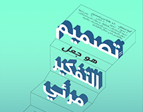 AIGA : Celebrating 100 Years of Design