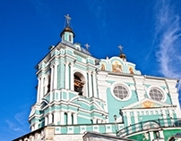 The Cathedral Church of the Assumption