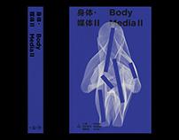 Body Media ll Catalogue