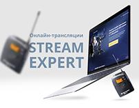Landing Page - онлайн-трансляции Stream Expert