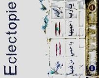 Eclectopie/Eclectopia
