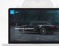 Auto Detailing / Adobe XD