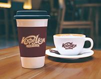 """Coffee house / Кофейня """"Кофемол"""""""