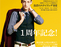【RAYBOZ】s/s flyer
