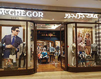 New International brands in mall of Qatar. (Ar. logs)