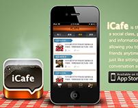 iCafe  APP