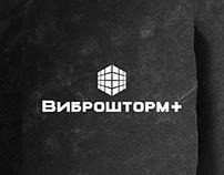 Презентация компании «Виброшторм+»