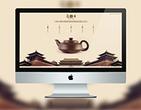 Chinese teapot design