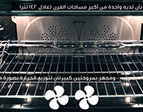 White Westinghouse Cooking Range | TVC By ALJ
