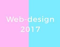 Web-design cases 2017