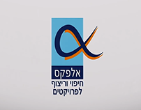 ALPHEX | Promotional video