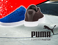 PUMA SUEDE Poster Design Competition Entry 2017