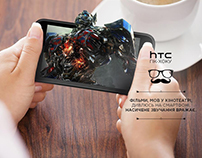 Graphic design & creative: SMM (HTC)
