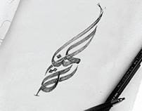AlManarah