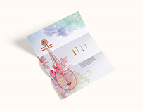 illustration / Personal Flods