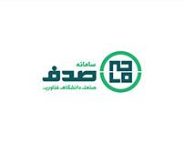 Sadaf Jobsite logo